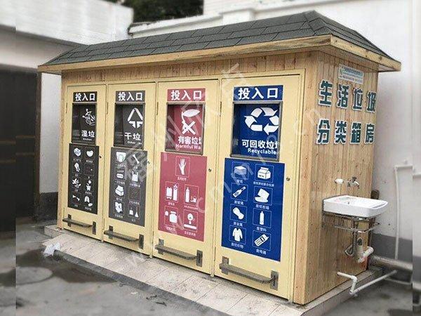 小区垃圾分类房的使用寿命是多少