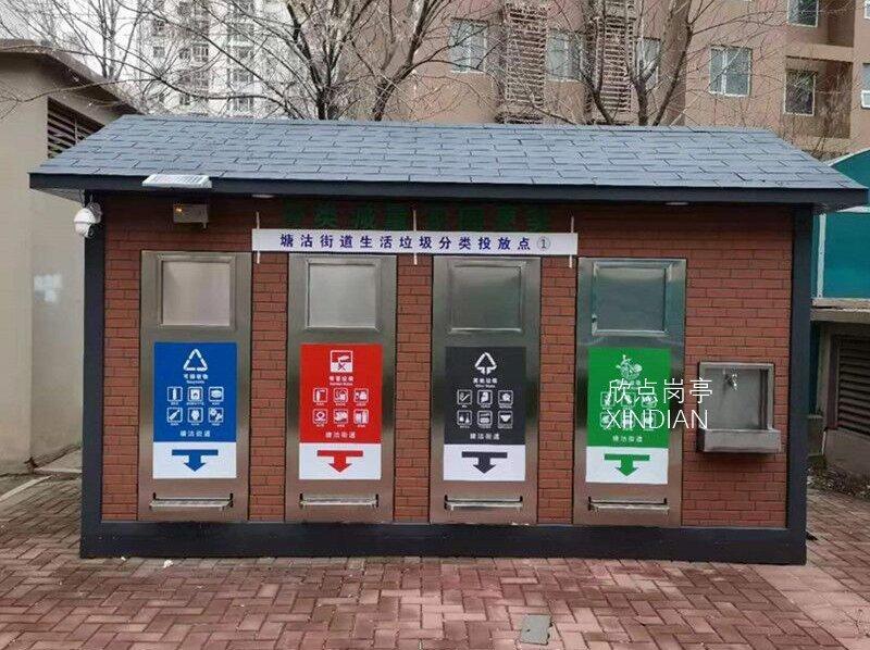 小区生活垃圾房什么样尺寸合适?福州可定制垃圾屋的厂家