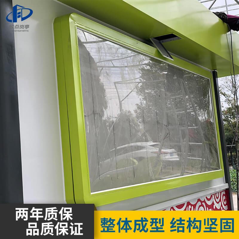 福州美食街公园广场钢结构售货岗亭 公益咨询服务便民站