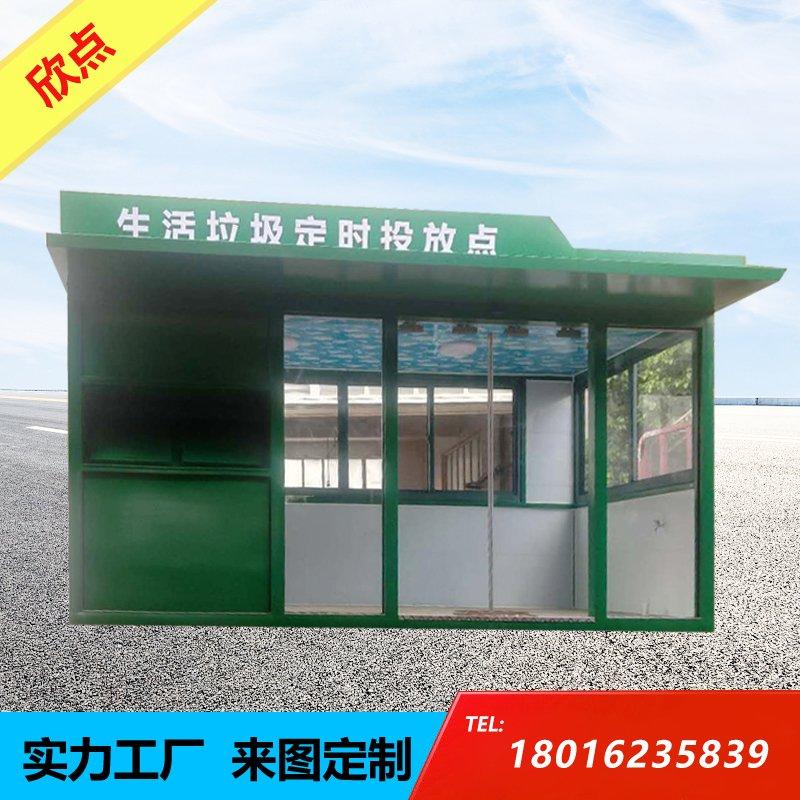 福州垃圾房厂家:居民小区生活垃圾定时定点分类投放收集屋 镀锌板垃圾房
